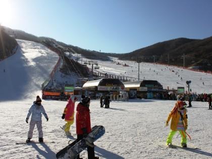 Hotel Konjiam Resort, Gwangju-si, Gyeonggi-do
