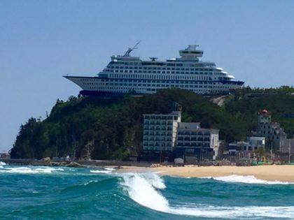 Hotel Sun Cruise Resort & Yacht, Gangneung, Ostküste